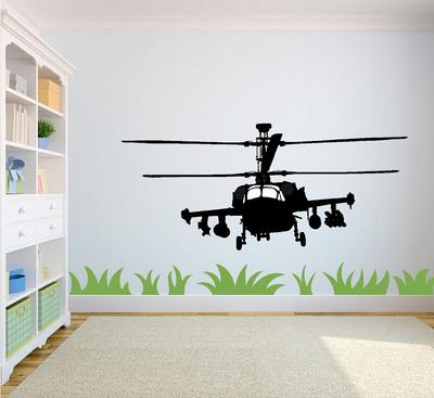 Gevechtshelikopter