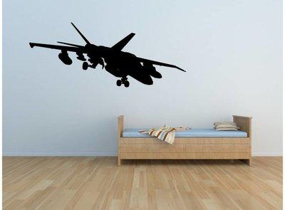 Straaljager, Fighter jet