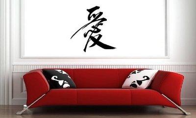 Love Chinees