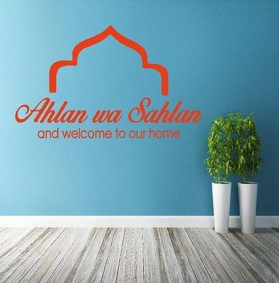 Ahlan wa Sahlan. Arabische muursticker